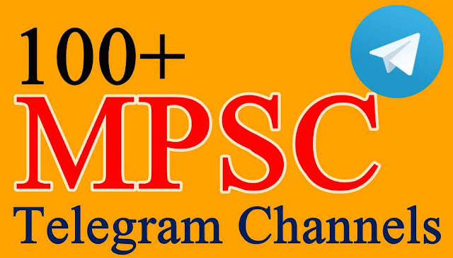 100+ Best MPSC Telegram Channel 2020