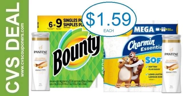 Bounty & Charmin CVS Coupon Deal 7-4-7-10