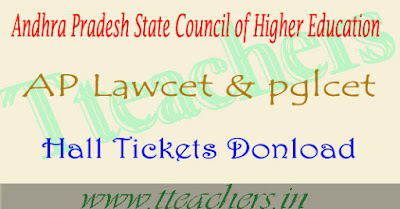 AP Lawcet 2017 hall tickets download ap pglcet admit card