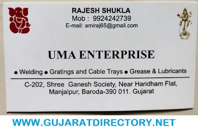 UMA ENTERPRISE - 9924242739 | 99242 42739