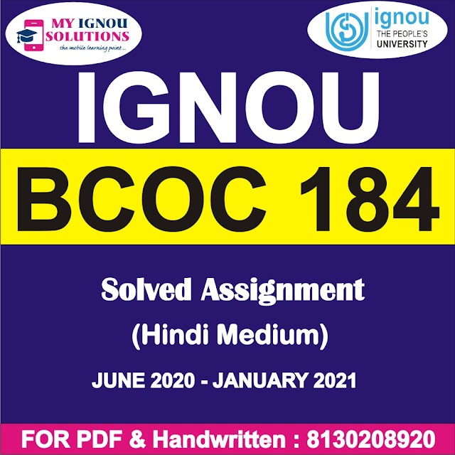 BCOC 184 Solved Assignment 2020-21