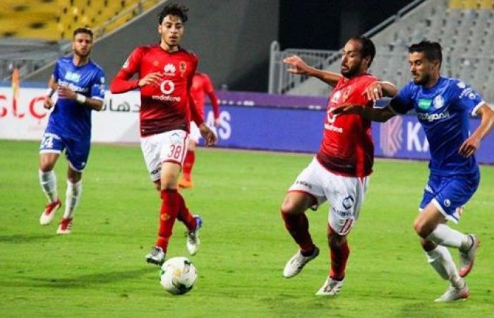 موعد مباراة الأهلي وسموحة الأربعاء 11-3-2020 ضمن بطولة الدوري المصري