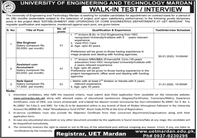 Jobs in University of Engineering and Technology Mardan 2020
