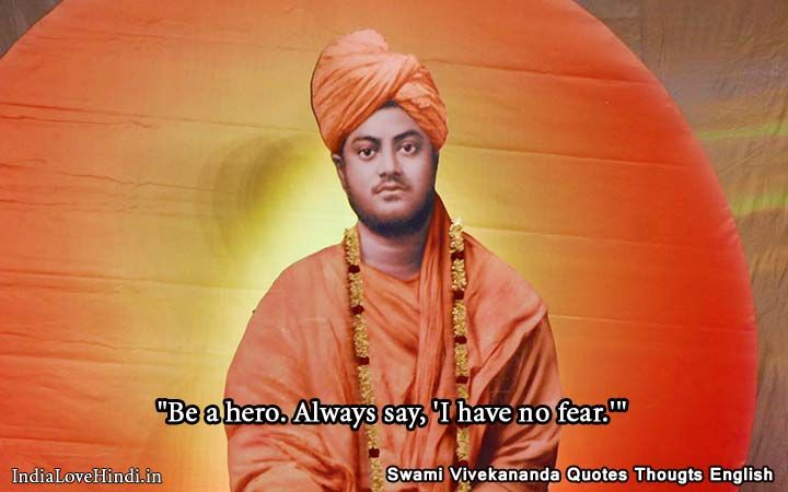 best swami vivekananda quotes and thoughts in english images