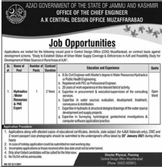central-design-office-muzaffarabad-jobs-2021-advertisement