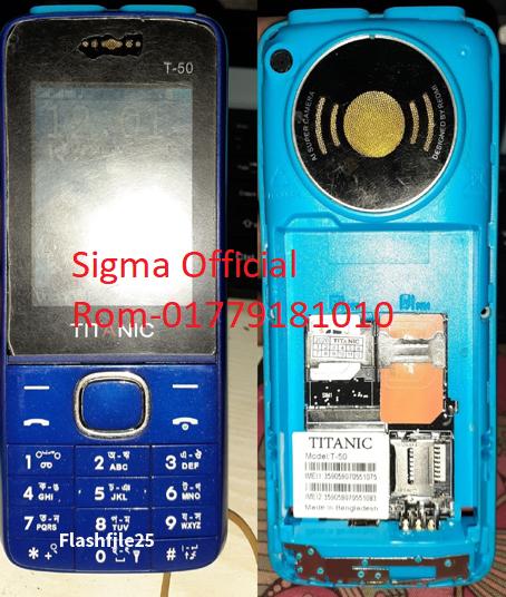 Titanic T-50 Flash File SC6531E  Cm2 Read Tested Firmware
