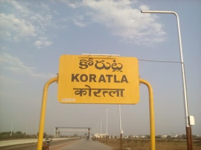 About the Koratla