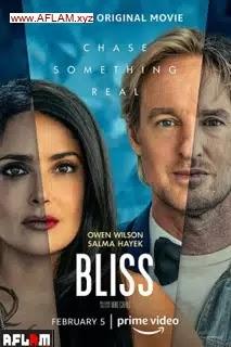 فيلم Bliss 2021 مترجم اون لاين