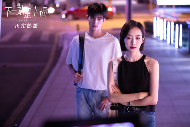 "Victoria Song Gets a Scolding from Netizens for Her Character He Fanxing's Actions in ""Find Yourself""!"
