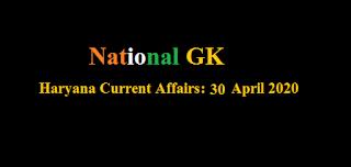 Haryana Current Affairs: 30 April 2020