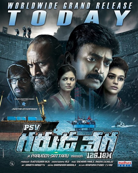 PSV Garuda Vega 2017 UNCUT 720p HEVC WEB-HDRip Dual Audio Hindi – Telugu – 800 MB