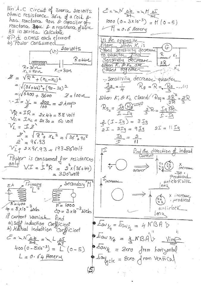 مراجعة الفيزياء لغات للثانوية العامة مستر محمد رزق 5