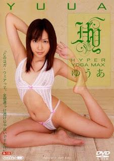 BTBY-0007 ゆうあ Yuua – ハイパーYOGA・MAX