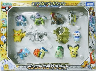 Lugia figure silver metallic version Tomy MC HGSS 12pcs figures set