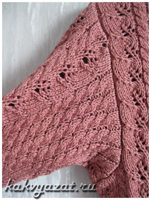 Ажурный пуловер из хлопка, пройма рукава.