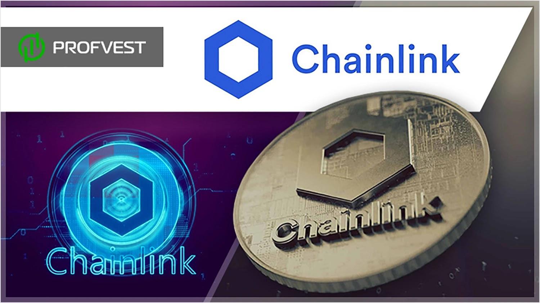 Chainlink – обзор криптовалюты