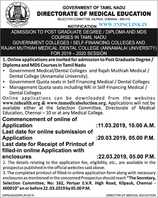 Tamil Nadu PG Degree, Diploma and MDS Courses Admission 2019-2020