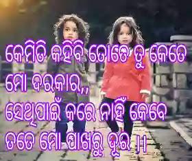 Boys girls heart feelings Shayari