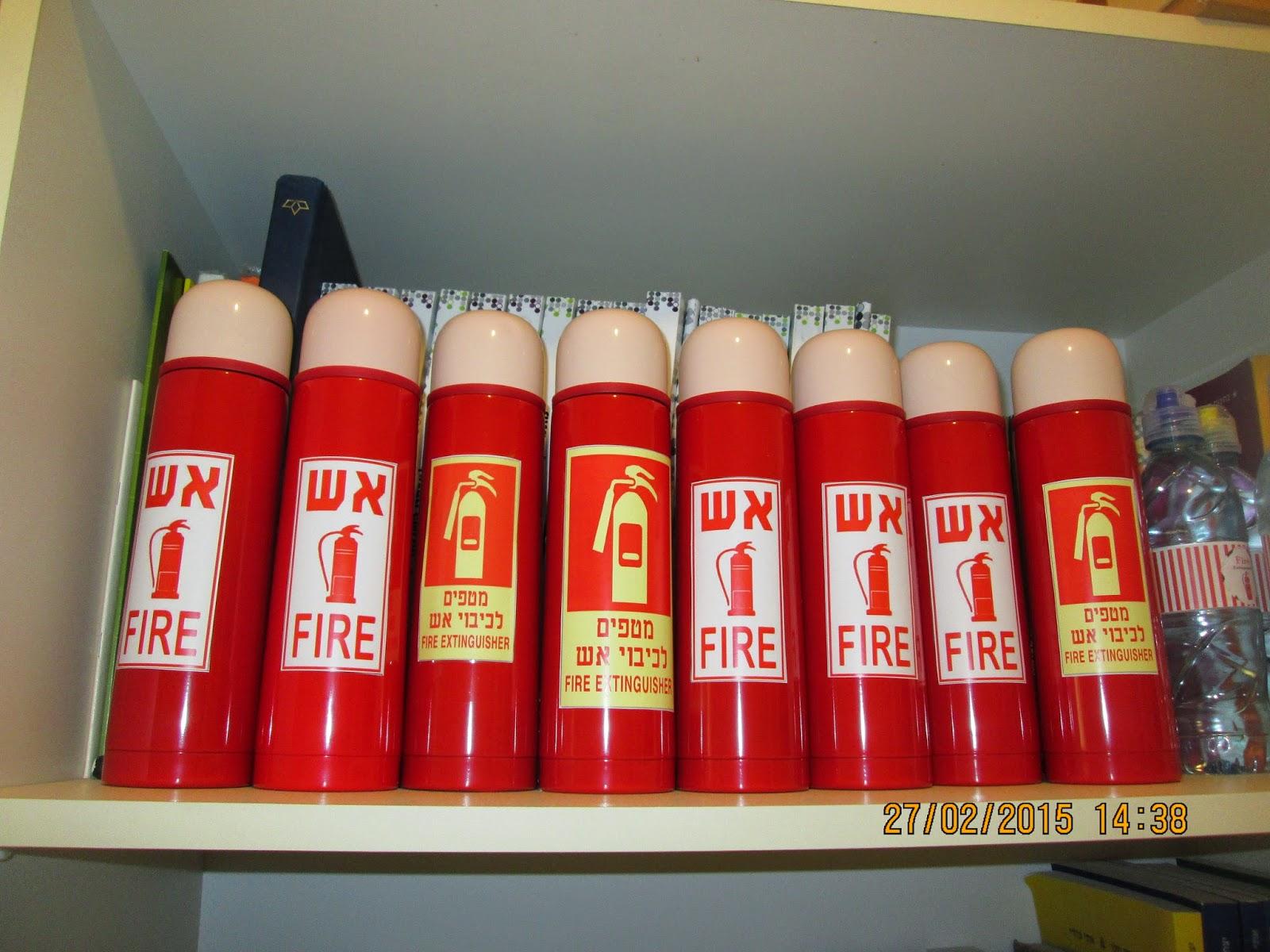 IMG 0050 - פורים במוטיב כיבוי אש