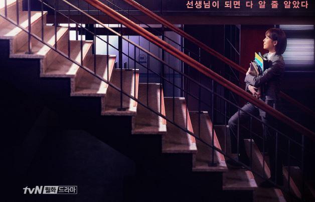 black dog kdrama 2019, korean drama, drama korea 2019