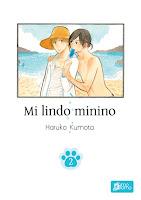 Mi lindo minino #2 - Ediciones Tomodomo
