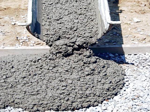 Куб бетона Севастополь