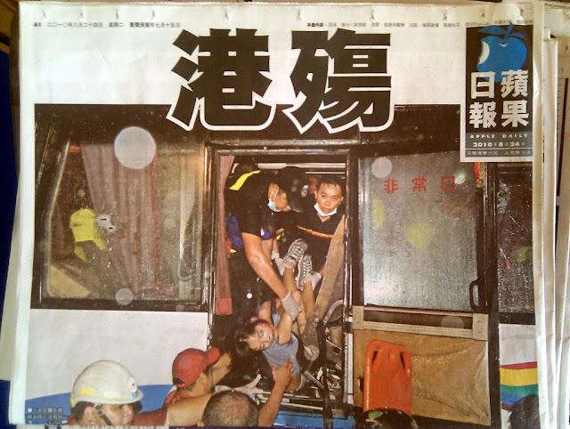 Hong Kong Apple Daily Owner Punished for Exercising Rights.lelemuku.com.jpg