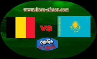 مشاهدة مباراة بلجيكا وكازاخستان بث مباشر 08-06-2019 التصفيات المؤهلة ليورو 2020
