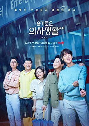 Nonton Drama Korea Hospital Playlist 2 Episode 1 Subtitle Indonesia