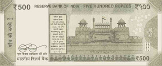 Indian 500 Rupee note
