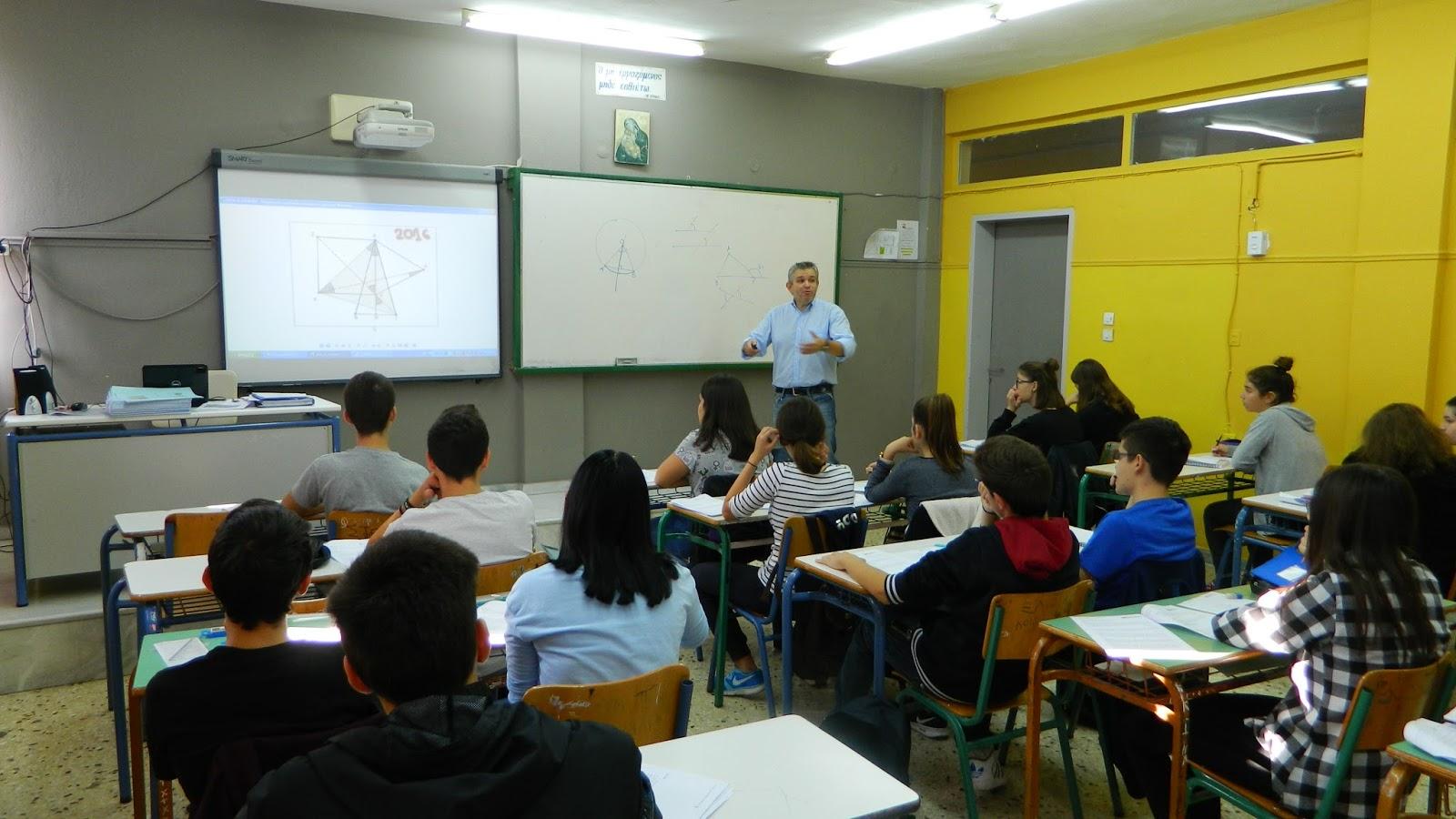 Ξεκίνησαν μαθήματα προετοιμασίας στη Λάρισα για τους μαθητές που θα συμμετάσχουν στους διαγωνισμούς της Ε.Μ.Ε.