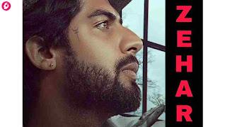 Zehar Lyrics - Singga