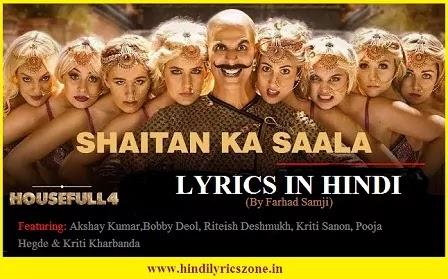 Shaitan Ka Sala Lyrics In Hindi x Houseful 4 x Akshay Kumar