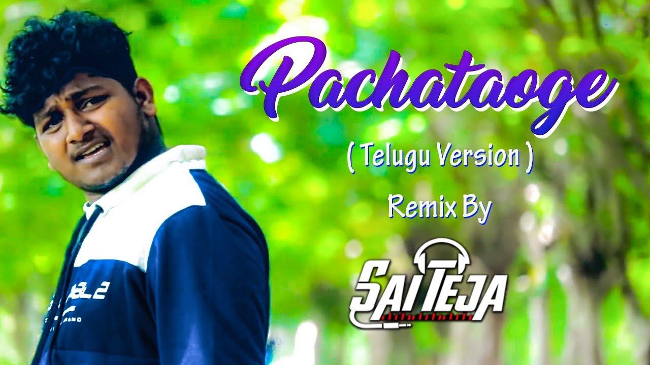 Pachtaoge Telugu Version Remix Sravan Diamond Dj Sai Teja -5385
