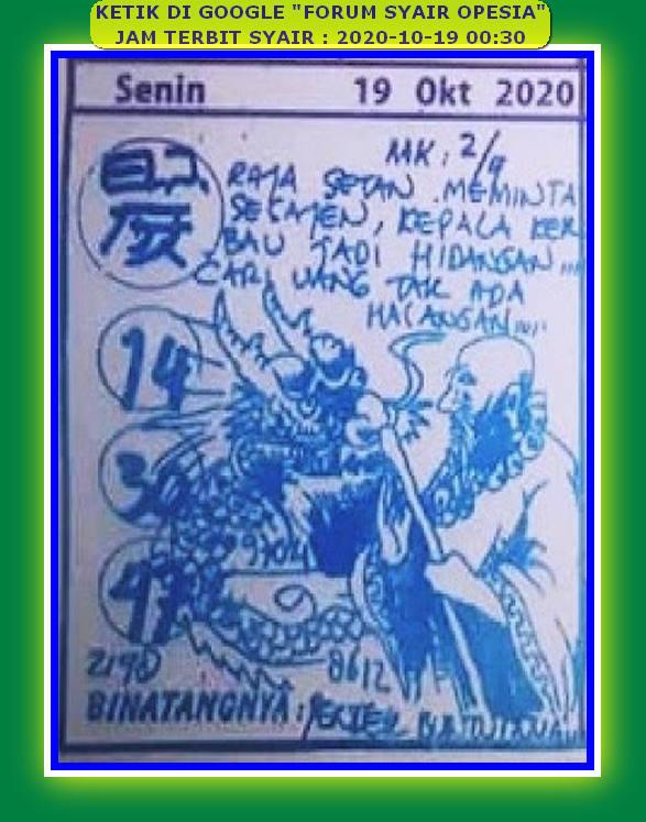 Kode syair Hongkong senin 19 oktober 2020 127
