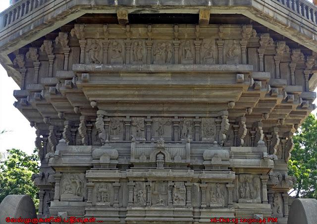 Valluvar Kottam Monument Chennai