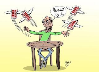 الفنان جلال محمد: كاريكاتير المجتمع 15073503_18297047210