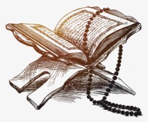 Information of Quran