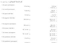 Soal PTS Kelas 2 MI B. Arab Semester 1 Th. 2019