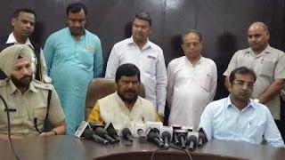 rohtak news | rohtak haryana news hindi | haryana news |