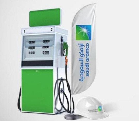 أرامكو تعلن خفض كبير في أسعار البنزين لشهر مايو