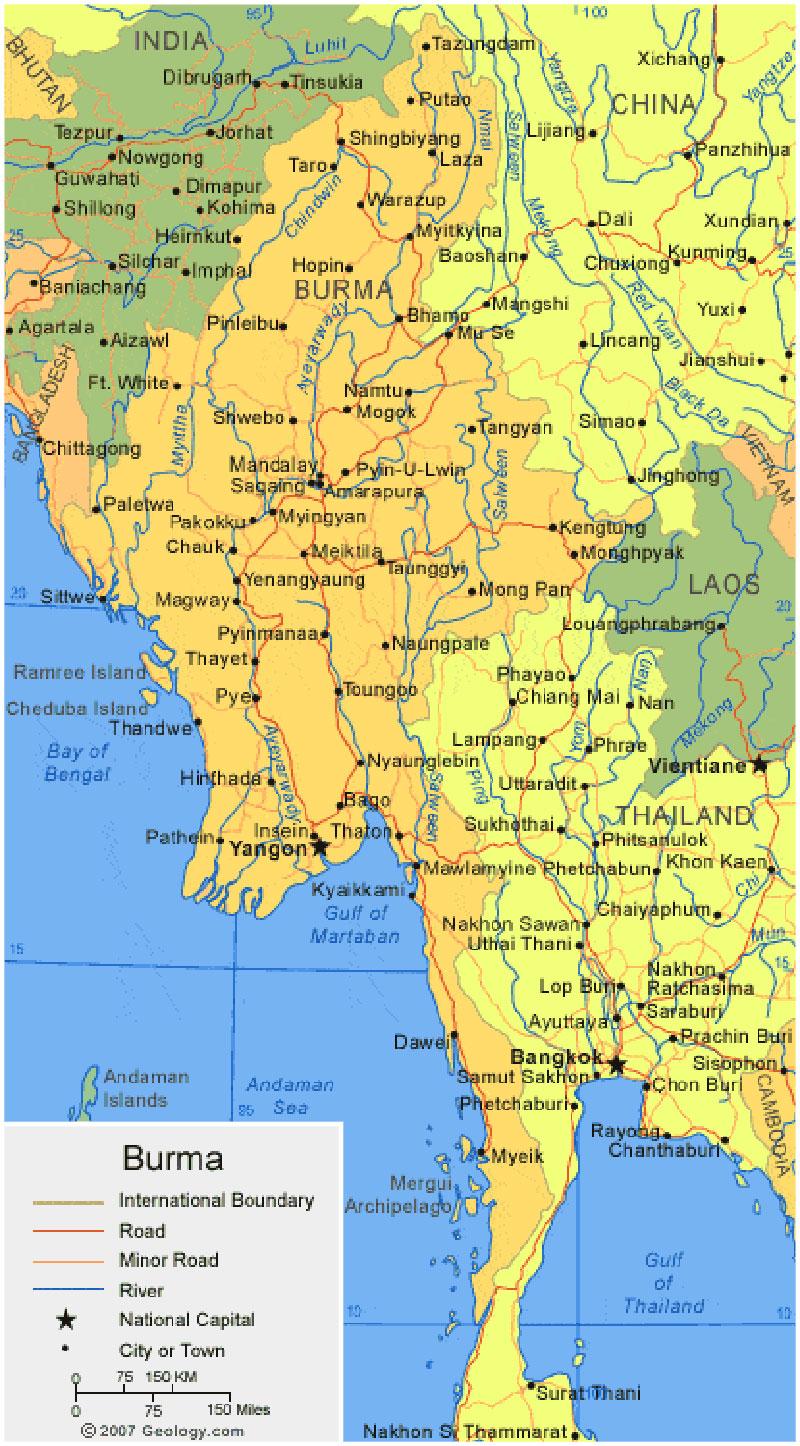 image: Burma Map HD