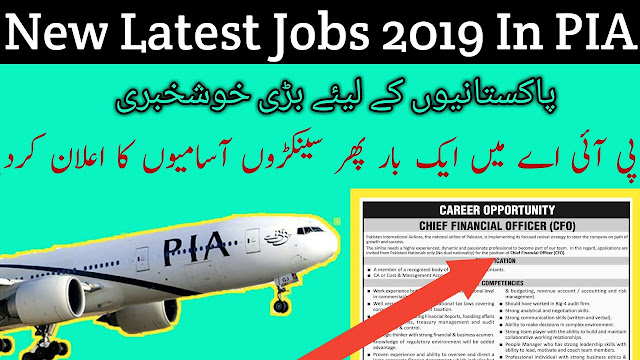 PIA Jobs 2019 - PIA New Latest Jobs 2019