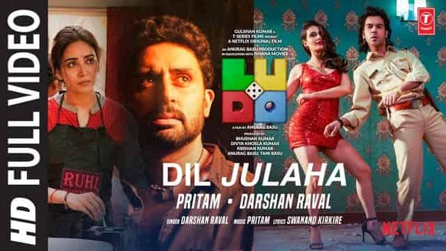 दिल जुलाहा Dil Julaha Lyrics In Hindi - Ludo