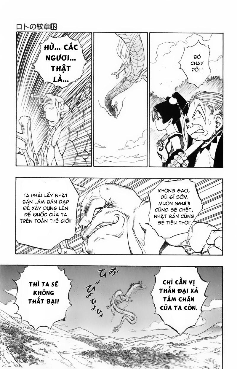 Dragon Quest: Emblem of Roto chapter 43 trang 22