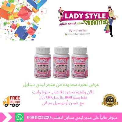https://www.ladystylestore.com/