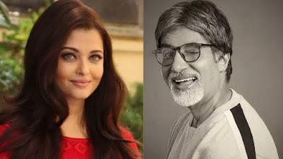 अमिताभ बच्चन और ऐश्वर्या राय बच्चन की फिल्में एक साथ होंगी रिलीज़
