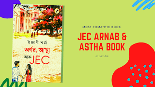 JEC Arnab And Astha Love Story | JEC Arnab Astha All Parts Link