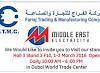 وظائف مجموعة FTC في قطر لعدة تخصصات.