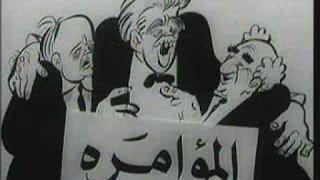 مصر,معلمى مصر,اخبار مصر,news,egypt,الخوجة, ادارة بركة السبع التعليمية